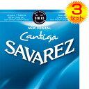 【メール便・送料無料・代引不可】【3セット】SAVAREZ/サバレス 510CJ NEW CRISTAL/CANTIGA クラシックギター弦セット High t...