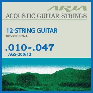 【メール便・送料無料・代引不可】【3セット】ARIA/アリア AGS-200/12 [10-47] 12弦ギター用【smtb-TK】