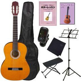 【送料込】【安心8点セット】Angelica by Aria/アンジェリカ AKN-15 クラシックギター 初心者入門セット【smtb-TK】