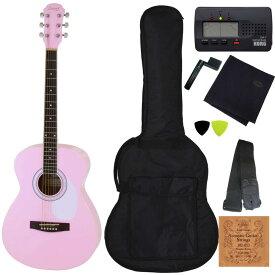 【限定カラー】【定番8点セット】Legend FG-15/KWPK Kawaii Pink レジェンド by Aria ProII フォークギター初心者入門セット