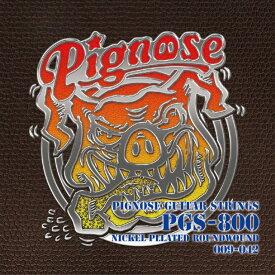 【メール便・送料無料・代引不可】【6セット】Pignose/ピグノーズ PGS-800 [09-42] ピグノーズギター専用弦 ショートスケール【smtb-TK】