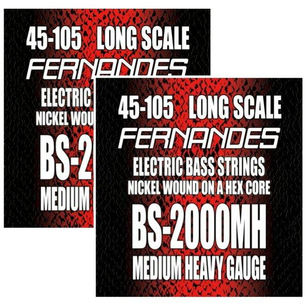 【メール便・送料無料・代引不可】【2セット】FERNANDES フェルナンデス BS-2000MH [45-105] ロングスケール ベース弦【smtb-TK】