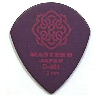 【ポイント5倍】【メール便・送料無料・代引不可】【10枚セット】MASTER8 JAPAN D-801 ポリアセタール JAZZ III XL 1.2mm ギターピック [D801-JZ120]【smtb-TK】