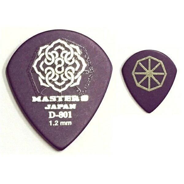 【〜5/30(水)エントリー&楽天カード決済でP最大9倍!!】【ポイント5倍】【メール便・送料無料・代引不可】【10枚セット】MASTER8 JAPAN D-801 ポリアセタール JAZZ III 1.2mm HARD GRIP 滑り止め加工 ギター ピック [D801S-JZ120]【smtb-TK】