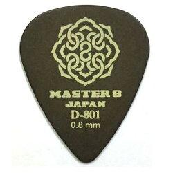 【メール便・送料無料・代引不可】【10枚セット】MASTER8JAPAND-801ポリアセタールティアドロップ0.8mmギターピック[D801-TD080]【smtb-TK】