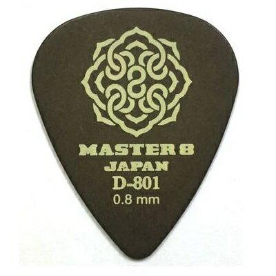 【ポイント5倍】【メール便・送料無料・代引不可】【10枚セット】MASTER8 JAPAN D-801 ポリアセタール ティアドロップ 0.8mm ギターピック [D801-TD080]【smtb-TK】