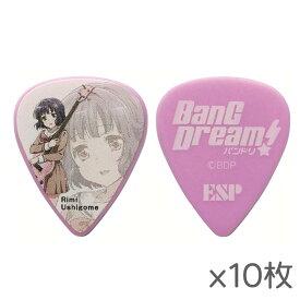 【メール便・送料無料・代引不可】【10枚セット】ESP×バンドリ! BanG Dream! BDP Rimi(AW) Poppin' Party 牛込りみ ギター ピック【smtb-TK】