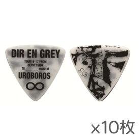 【メール便・送料無料・代引不可】【限定品】【10枚セット】ESP PA-DT08-UROBOROS DIR EN GREY Toshiya ピック 【smtb-TK】