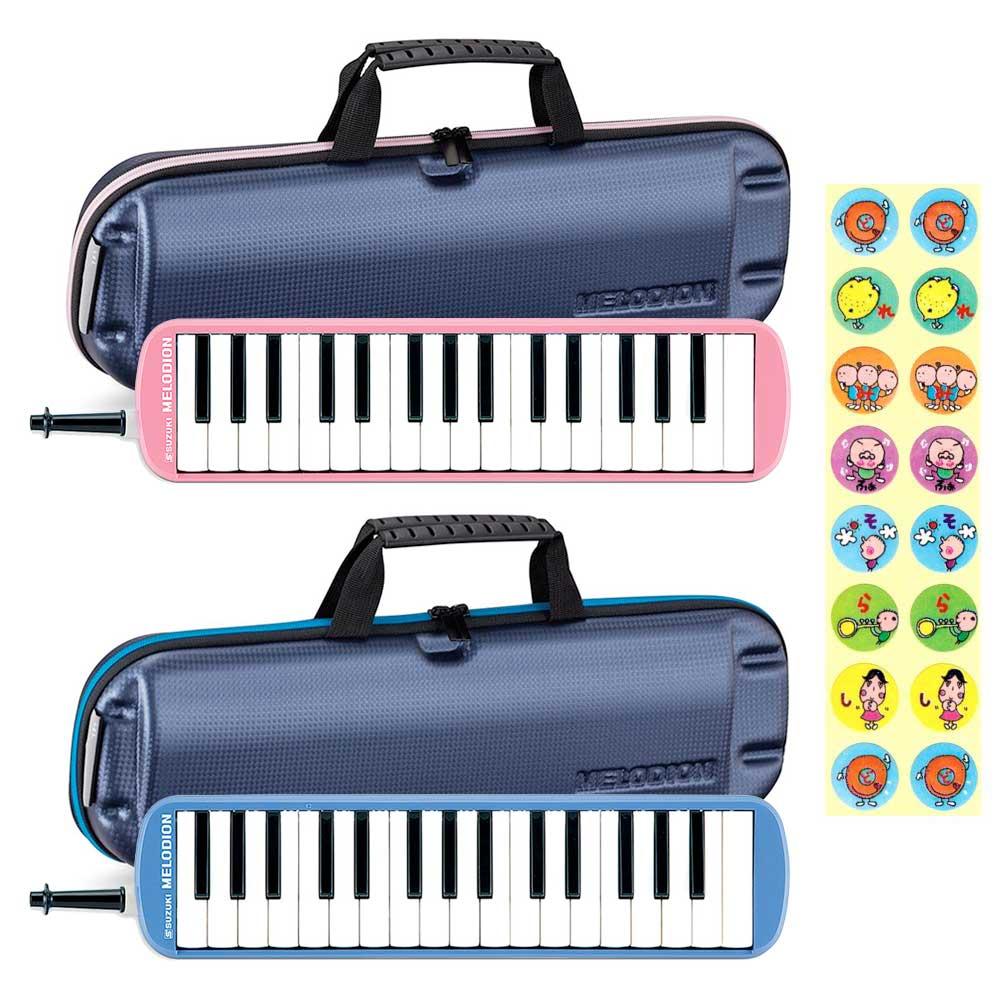 【送料込】【2台セット】【ドレミシール付】SUZUKI スズキ FA-32B / FA-32P メロディオン 32鍵 鍵盤ハーモニカ【smtb-TK】