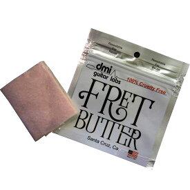 【メール便・送料無料・代引不可】dmi guitar labs FRET BUTTER フレット磨き専用クロス【smtb-TK】