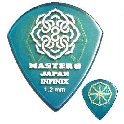 【ポイント5倍】【メール便・送料無料・代引不可】【10枚セット】MASTER8 JAPAN INFINIX JAZZ III XL 1.2mm HARD GRIP 滑り止め加工 ギター ピック [IFS-JZ120]【smtb-TK】