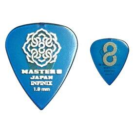 【ポイント5倍】【メール便・送料無料・代引不可】【10枚セット】MASTER8 JAPAN INFINIX ティアドロップ 1.0mm HARD GRIP 滑り止め加工 ギター ピック [IFS-TD100]【smtb-TK】