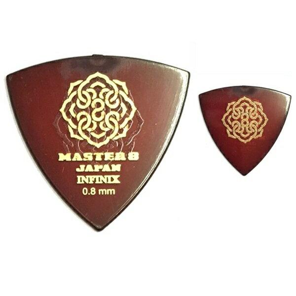 【ポイント5倍】【メール便・送料無料・代引不可】【10枚セット】MASTER8 JAPAN INFINIX 三角 0.8mm HARD GRIP 滑り止め加工 ギター ピック [IFS-TR080]【smtb-TK】
