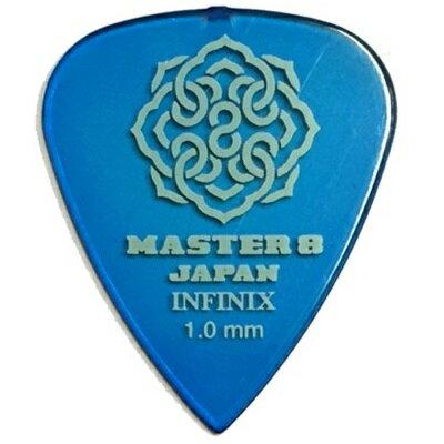 【ポイント5倍】【メール便・送料無料・代引不可】【10枚セット】MASTER8 JAPAN INFINIX ティアドロップ 1.0mm ギター ピック [IF-TD100]【smtb-TK】