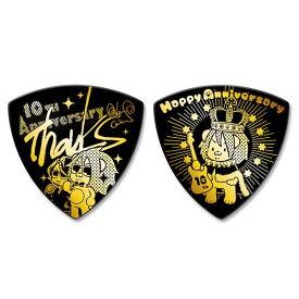 【メール便・送料無料・代引不可】【10枚セット】Ken Rag baby 10th Anniversary L'Arc〜en〜Ciel Ken ピック ラルクアンシエル【smtb-TK】