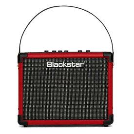 【ポイント5倍】【送料込】【限定モデル】Blackstar ブラックスター ID:CORE10 V2 RED ギターアンプ 10W【smtb-TK】