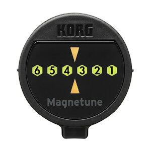 【ポイント5倍】【メール便・送料無料・代引不可】【数量限定特価】KORG コルグ KORG/コルグ MG-1 Magnetune マグネット ギターチューナー【smtb-TK】