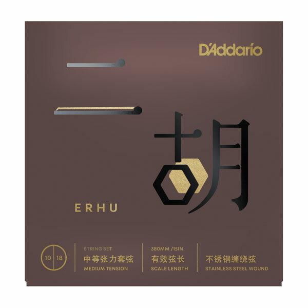 【メール便・送料無料・代引不可】【1セット】D'Addario ダダリオ ERHU01 二胡 弦【smtb-TK】