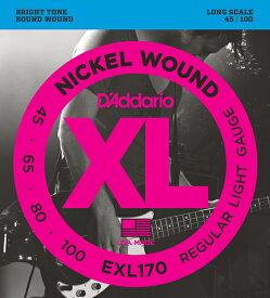 【メール便・送料無料・代引不可】【1セット】D'Addario/ダダリオ EXL170 ベース弦 Long[50-100]【smtb-TK】