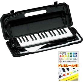 【送料込】【ドレミシール付】KC P3001-32K/BK 鍵盤ハーモニカ ブラック 【smtb-TK】