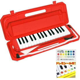 【送料込】【ドレミシール付】KC P3001-32K/RD 鍵盤ハーモニカ レッド 【smtb-TK】