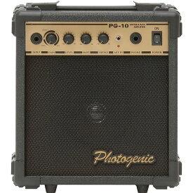 【送料込】Photogenic/フォトジェニック PG10/PG-10 ギターアンプ 10W【smtb-TK】