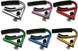 【メール便・送料無料・代引不可】【6色からお選びください】シャブカポ SHUBB L1 (L-1) フォークギター用 アルミ製ライトモデル【smtb-TK】