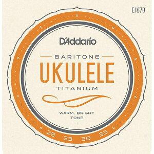 【メール便・送料無料・代引不可】D'Addario/ダダリオ EJ87B Titanium バリトンウクレレ弦×1セット【smtb-TK】