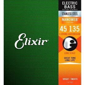 【メール便・送料無料・代引不可】【1セット】ELIXIR/エリクサー 14782[45-135] ステンレス 5弦ベース弦【smtb-TK】