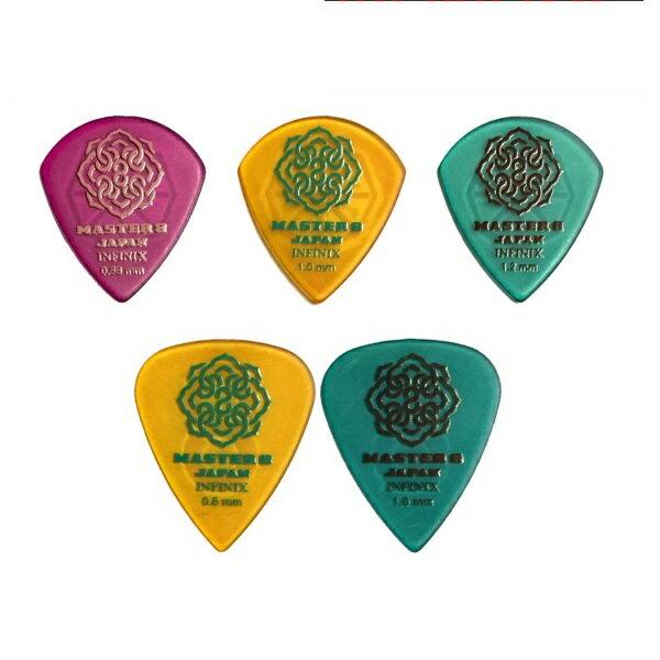 【ポイント5倍】【メール便・送料無料・代引不可】【お試しセットH】MASTER8 JAPAN INFINIX HARD POLISH / RUBBER GRIP JAZZ III XL 0.88mm 1.0mm 1.2mm + ティア 0.8mm 1.0mm 5種各1枚計5枚セット ギター ピック【smtb-TK】