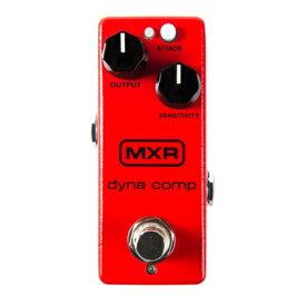 【送料込】【国内正規品】MXR M291 Dyna Comp Mini コンプレッサー【smtb-TK】