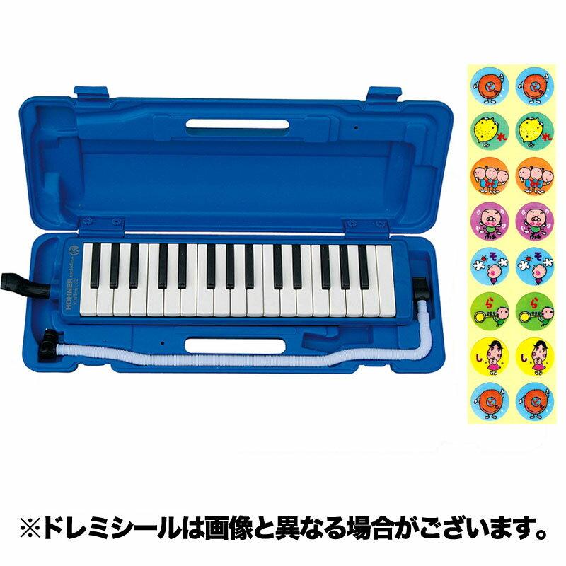 【送料込】【ドレミシール付】ホーナー HOHNER Melodica Student32/Blue メロディカ 【smtb-TK】