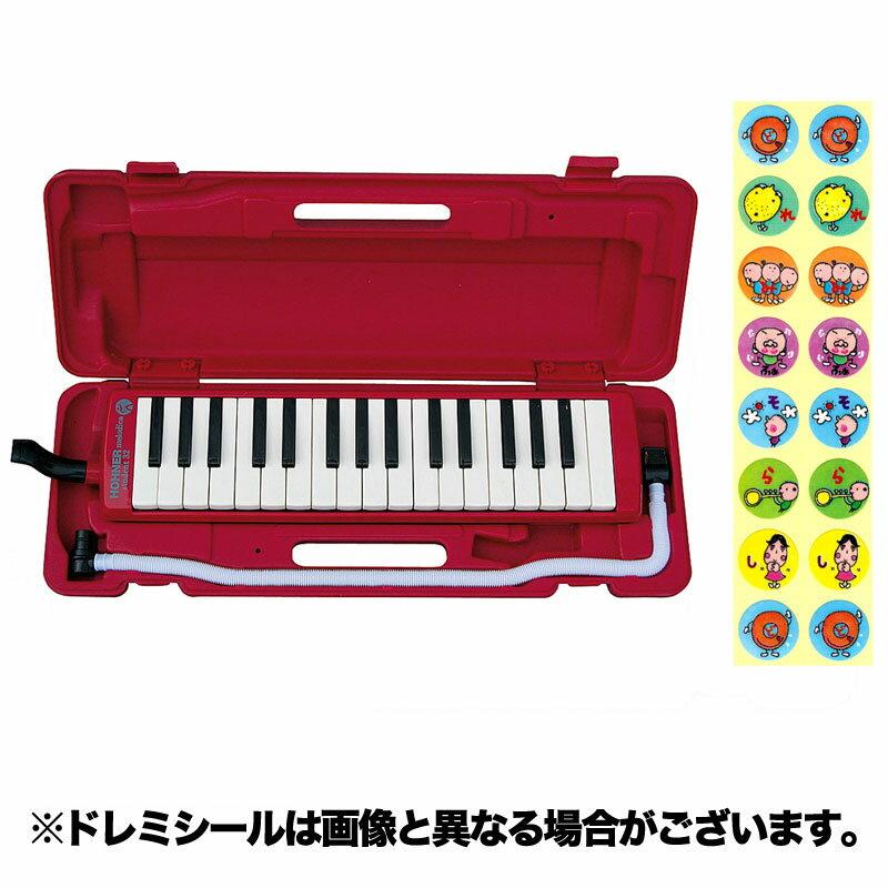 【送料込】【ドレミシール付】ホーナー HOHNER Melodica Student32/Red メロディカ 【smtb-TK】