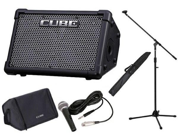 【送料込】【専用キャリングバッグ+マイク+マイクスタンド付】Roland/ローランド CUBE Street EX Battery Powered Stereo Amplifier【smtb-TK】
