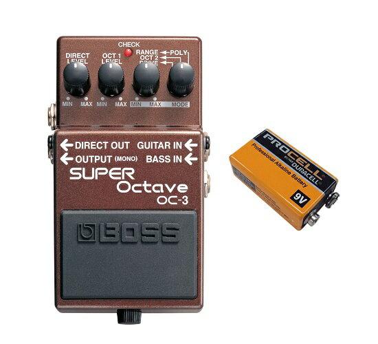 【ポイント7倍】【送料込】【9V電池DURACELL PROCELL 006P付】BOSS/ボス OC-3 SUPER Octave オクターブ・エフェクト【smtb-TK】