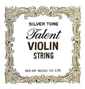 【メール便・送料無料・代引不可】Talent タレント 分数 バイオリン3弦/D×5 全音楽譜出版 ZEN-ON ゼンオン【smtb-TK】