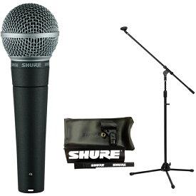【送料込】【ブームマイクスタンド付7点セット】SHURE/シュア SM58-LCE ボーカルマイク【正規品2年保証】【smtb-TK】