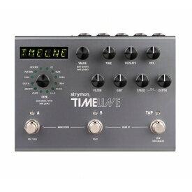 【送料込】Strymon/ストライモン TIMELINE DELAY unit with MIDI Preset MIDIプログラム搭載 ディレイ・ユニット【smtb-TK】