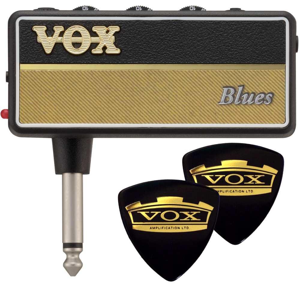 【メール便・送料無料・代引不可】【限定VOXピック2枚付】VOX ヴォックス amPlug2 Blues AP2-BL アメリカン・クランチ・サウンドが特徴 アンプラグ ヘッドホンギターアンプ【smtb-TK】