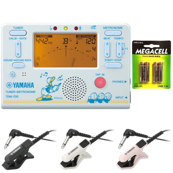 【メール便・送料無料・代引不可】【単4電池4本付】【限定モデル】YAMAHA ヤマハ TDM-700DD2 ドナルドダック + TM-30 チューナー/メトロノーム + コンタクトマイクセット 【smtb-TK】