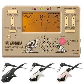 【メール便・送料無料・代引不可】【限定モデル】YAMAHA ヤマハ TDM-700DMK ミッキーマウス + TM-30 チューナー/メトロノーム + コンタクトマイクセット 【smtb-TK】