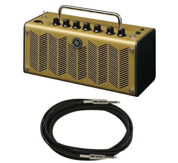【ポイント5倍】【送料込】【純正3mシールド/GRC-300BL付】YAMAHA ヤマハ THR5A Natural Acoustic Tone アコースティックサウンドに特化【smtb-TK】