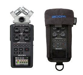 【送料込】【専用ケース/PCH-6付】ZOOM ズーム H6 多目的プロフェッショナル・ハンディレコーダー【smtb-TK】