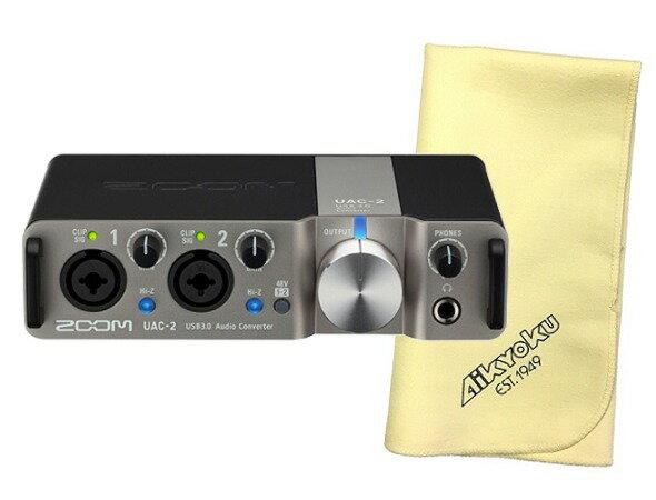 【ポイント2倍】【送料込】【愛曲クロス付】ZOOM/ズーム UAC-2 2イン/2アウト、USB3.0 SuperSpeed規格のオーディオ・インターフェース【smtb-TK】