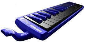 【ポイント3倍】【送料込】HOHNER/ホーナー Ocean Melodica 鍵盤ハーモニカ【smtb-TK】