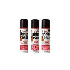 【ポイント2倍】【送料込】TONE FINGER EASE x3本 トーン フィンガーイーズ 指板潤滑剤【smtb-TK】