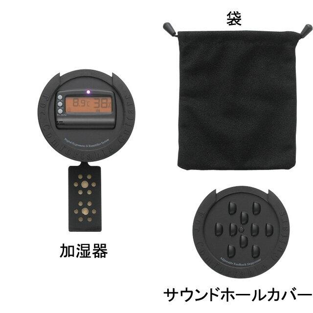 【ポイント2倍】【数量限定特価】KC HM-48 湿度計/加湿器/サウンドホールカバーセット