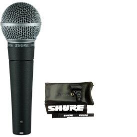 【ポイント7倍】【送料込】【6点セット】SHURE/シュアー SM58-LCE ボーカルマイク【正規品2年保証】【smtb-TK】