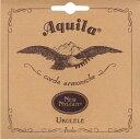 【メール便・送料無料・代引不可】【1セット】Aquila/アクイーラ AQ-SR(4U) Nylgut ウクレレ弦 ソプラノ用【smtb-TK】