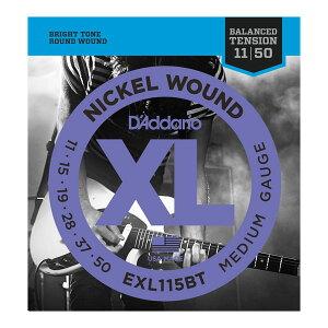 【ポイント2倍】【メール便・送料無料・代引不可】【5セット】D'Addario/ダダリオ EXL115BT Balanced Tension Strings エレキギター弦 Medium/11-50【smtb-TK】